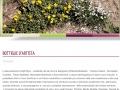 creative_asti_BOTTIGLIE_ARTISTA_news_viten