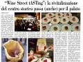 winestreet-16